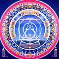 Atla Rama